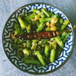 Poriyal - Coconut Green Beans