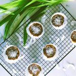 Ondeh Ondeh (Coconut Pandan) Cupcakes